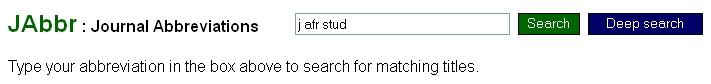 sample search screen